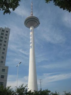 Liaoning Radio And Television Tower