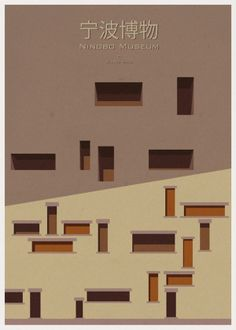 minimalist architecture posters by andre chiote