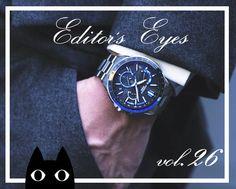 そもそも腕時計とは? 正直に言って、腕時計は本当に必要かと思う時がある。だって、スマートフォンは手放せないし(しかも正確)、街中に時計は溢れているし、時間を知る手立てはいくらでもあるからだ。