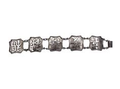 Oriental jewllery became popular during the Victorian period, no longer using yours? Send it in for cash today!