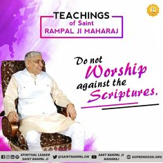 We must do worship as per the knowledge given in our holy scriptures. Believe In God Quotes, Love Quotes, Spiritual Growth, Spiritual Quotes, Worship Quotes, Allah God, Tuesday Motivation, Quotes Motivation, Spiritual Teachers