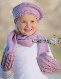 Красивый берет и шарф с косами спицами для девочки