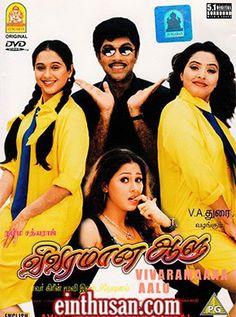 Vivaramana Aalu Tamil Movie Online - Sathyaraj, Devayani, Mumtaj and Vivek. Directed by K. Selva Bharathy. Music by Deva. 2002 [U] w.eng.subs