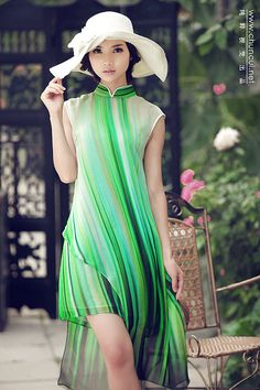 Like this modern take on the traditional Chinese qipao.