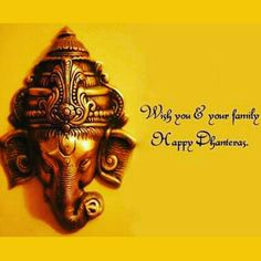 Wish you & your family Very Happy Dhanteras from Hair & Senses. Happy Dhanteras Wishes, Dhanteras Images, Shubh Dhanteras, Festival Information, Celebration Background, Glow, Wishes For Friends, Diwali Festival, Party
