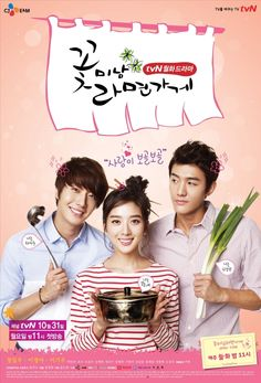 Flower Boy Ramen Shop...only 5 episodes in and I am already in love!! Darn you kdramas for being so addicting!!