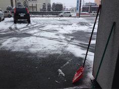 雪かきしてます  市民葬儀相談センター前橋店