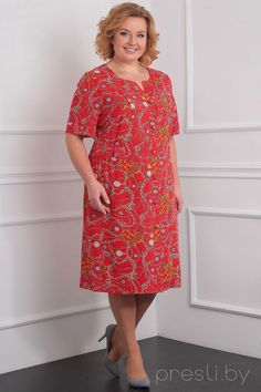 Dress Orchid Luxury 915 red tones – Best Of Likes Share African Prom Dresses, Latest African Fashion Dresses, African Print Fashion, African Dress, Stylish Work Outfits, Office Outfits Women, Trendy Dresses, Plus Size Dresses, Short Dresses