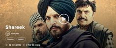 Shareek Full movie Download Shareek Full Punjabi Movie Download Shareek Full…
