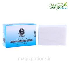 Dr James Glutathione Skin Whitening Soap besides being the best skin whitening solution, also eases your skin care routine. It doubles up as bath soap Skin Whitening Soap, Dusky Skin, Soap Making, Natural Skin, Biodegradable Products, Anti Aging, Bathing, Routine