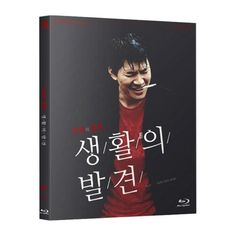 On the Occasion Of Remembering The Turning Gate Blu-ray Region All / HongSangsoo