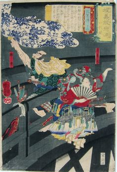 Utagawa Kuniyoshi (1797-1861) The Biography of Yoshitsune: The Secrets of Strategy, Chapter Thirteen, 1847 - 1850