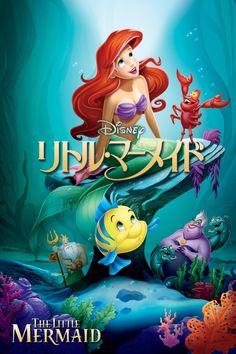 このページをぜひご覧ください。 Hobbit, Disney Dvd, The Little Mermaid, Disney Characters, Fictional Characters, Disney Princess, Poster, Movie, Diamond