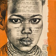 Stéphanie Ledoux - Jeune fille Karo (Ethiopie)