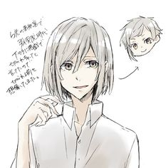 I think this is atsushi real hairstyle before he get prank by his friend