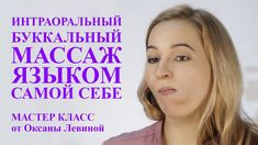 Face Exercises, Face Yoga, Beauty Recipe, Young And Beautiful, Excercise, Eye Color, Reiki, Anti Aging, Massage
