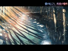 The Place Promised in Our Early Days | Minitokyo | Makoto Shinkai