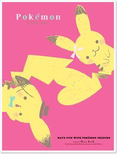 2016年2月6日(土)、雑貨デザイナーShinzi Katoh氏とポケモンセンターのコラボレーショングッズ「Pokémon little tales ―ポケモンたちの小さなものが...