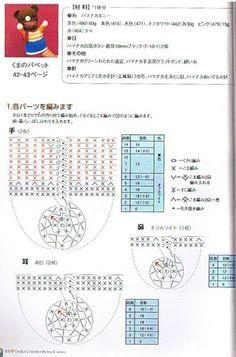 Ami ami dogs 2 by mitsuki hoshi japanese amigurumi crochet pattern 3 of 6 podarok 9163g ccuart Image collections