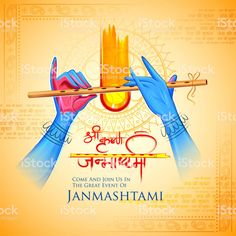 Latest Janmashtami Image With Name Create, Unique Quote Happy Janmashtami Bal Krishna Status, Special Your Name Writing Beautiful Little Krishna Birthday Wishes
