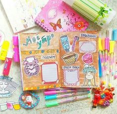 04. Личный дневник идеи для оформления для девочки