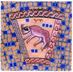 Judith Weinshall Liberman, the Zodiac Series: Taurus.  Inspired by the wheel of the zodiac as represented in a 6th century synagogue mosaic floor excavated in Beit Alpha, Israel.