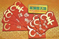 Red Packet_Whampoa_Goat