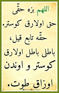 . Calligraphy Art, Islam, Art Gallery, Photo Illustration, Art Museum, Muslim, Calligraphy