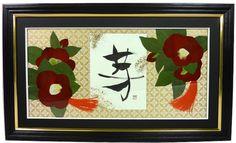 $600.00  Camellia Calligraphy