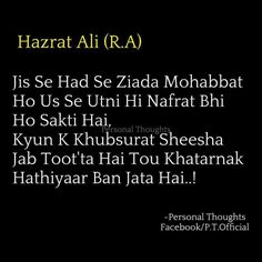 Beshak right . Love Quotes In Urdu, Islamic Love Quotes, Islamic Inspirational Quotes, Muslim Quotes, Religious Quotes, True Quotes, Bio Quotes, Islamic Images, Islamic Messages