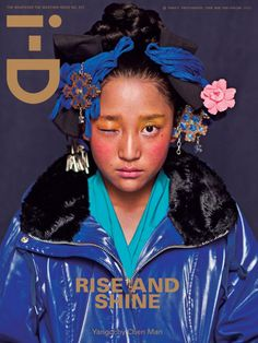In honor of the Chinese New Year i-D Magazine collaborated with  Chen Man and MAC's UK director of make-up, Terry Barber, to create these 12 covers for the Spring issue.