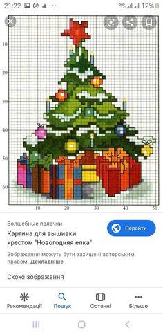 Christmas Charts, Cross Stitch Christmas Ornaments, Christmas Cross, Cross Stitch Cards, Cross Stitching, Cross Stitch Embroidery, Cross Stitch Designs, Cross Stitch Patterns, Felt Decorations