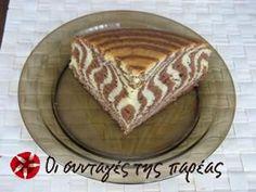 Κέικ Ζέβρα Surprise Inside Cake, Greek Sweets, Cake Cookies, Nutella, Sweet Tooth, French Toast, Deserts, Sugar, Candy