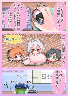 Twitter Rap Battle, Cute Anime Boy, Chibi, Kawaii, Yokohama, My Love, Division, Boys, Otaku