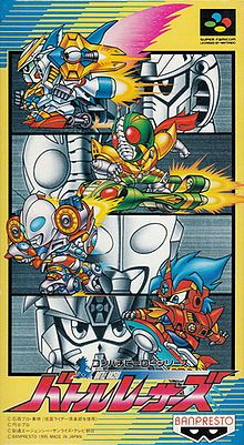 Battle Racers (Banpresto), Super Famicom; combines futuristic elements of F-Zero with the whimsical elements of Super Mario Kart. Players can select from various tracks  confront numerous dead ends  alternate turns. 4 main characters of the game are: Ultraman Great, Kamen Rider ZO, Battle Knight Gundam F-91 and Earth Fighter Roah. Super Mario Kart, Super Nintendo, Kamen Rider, Robot Cartoon, Giant Bomb, Pc Engine, Cool Robots, The Dark Crystal, Super Robot