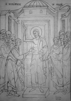 Incredulidad de Tomas! Byzantine Icons, Byzantine Art, Doubting Thomas, Greek Icons, St Therese Of Lisieux, Tattoo T Shirts, Catholic Art, Cartoon Icons, Orthodox Icons