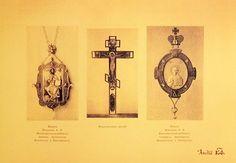 Русский модерн в иконописи. - 4 Russian Icons, Cursed Child Book, Tattoo, Art, Style, Art Background, Swag, Kunst, Tattoos