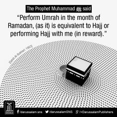 """To perform Umrah in Ramadan is like performing Hajj in my company. Allah Islam, Islam Muslim, Islam Quran, Muslim Quotes, Religious Quotes, Islamic Quotes, Ramadan, Umrah Guide, Islamic Information"