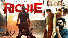 Nivin Pauly's Tamil Movie 'Richie' first look | Latest Tamil Cinema NewsNivin Pauly's Richie is the Tamil remake of 2014 Kannada super hit film Ulidavaru Kandanthe, which was written and directed by Rakshit Shetty. Richie ... Check more at http://tamil.swengen.com/nivin-paulys-tamil-movie-richie-first-look-latest-tamil-cinema-news/