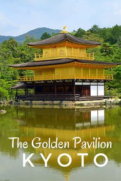 The UNESCO World Heritage site of Kinkakuji or the Golden Pavilion in Kyoto, Japan is one of the can't miss attractions in the city. Learn the history and see what else is around this beautiful complex.