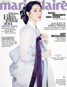 Lee Young Ae Is Graceful In A Hanbok For Marie Claire Korea's February 2014 Issue Korean Hanbok, Korean Dress, Korean Outfits, Korean Traditional Dress, Traditional Fashion, Traditional Dresses, V Magazine, Magazine Covers, Festival Looks