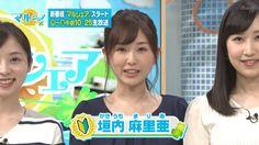 静岡第一テレビの可愛い新人女子アナ・垣内麻里亜さんがテレビに登場キタ━━━━(゚∀゚)━━━━!!