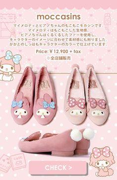 *(^o^)/* RANDA(ランダ)★公式サイト│レディース靴通販RANDA×MyMelody/SP