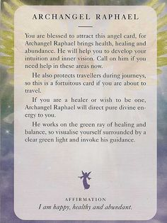 Angel Card: 12 July 13: Archangel Rapheal