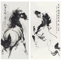 Yet-Por Cheng horses, you can feel the animal's weight, presence, speed and movement. Sumi E Painting, Japan Painting, Chinese Painting, Paint Horse, Horse Art, Art And Illustration, Botanical Illustration, Animal Drawings, Art Drawings