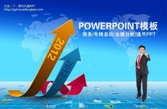 powerpoint #PPT# PPT PPT, PPT, PPT, the background of the educWork summary PPT download PPT powerpoint #PPT# background PPT templates PPT chart powerpoint ★ http://www.sucaifengbao.com/ppt/zongjie/ Plan to summarize the PPT templates powerpoint #PPT# summary ppt PPT background ppt background image powerpoint ★ http://www.sucaifengbao.com/ppt/zongjie/ ation and teaching courseware. powerpoint ★ http://www.sucaifengbao.com/ppt/zongjie/