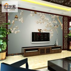 Japanese Bedroom Decor, Japan Room, Room Wallpaper, Ink Painting, Living Room Bedroom, Chinese Style, Three Dimensional, Murals, Gallery Wall