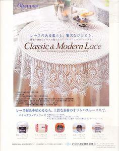 Ondori 2008 crochet lace - רחל ברעם - Álbuns da web do Picasa