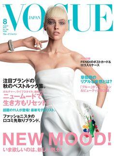 Sasha Pivovarova by Patrick Demarchelier for Vogue Japan August 2013