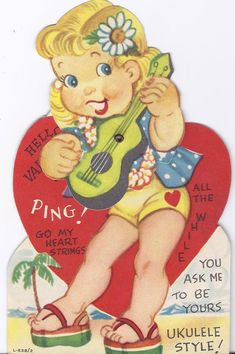 Ping! Go my heart string